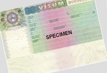صورة التأشيرة الإنسانية ، بوابة الدخول الامنة لبلجيكا